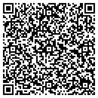 QR-код с контактной информацией организации ТЭА