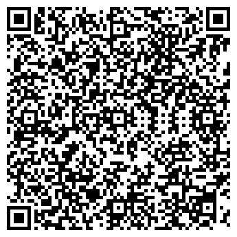 QR-код с контактной информацией организации АТЕЛЬЕ N 11
