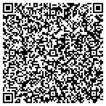 QR-код с контактной информацией организации Ателье по пошиву и ремонту одежды «Альянс-Т»