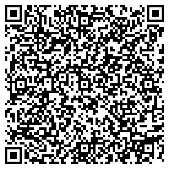 QR-код с контактной информацией организации ОТЕЛЛО, ООО