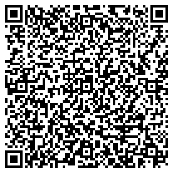 QR-код с контактной информацией организации ПРЕМИНИНА О. В., ЧП