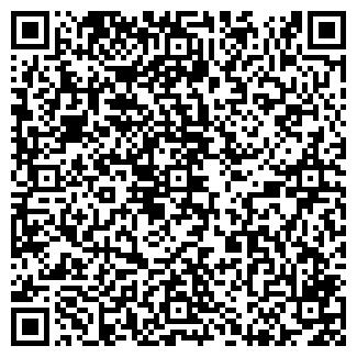 QR-код с контактной информацией организации ДАВЭР, ООО