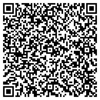 QR-код с контактной информацией организации ANDRES