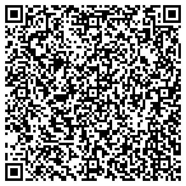 QR-код с контактной информацией организации РОДНИК ИТАЛЬЯНСКАЯ ХИМЧИСТКА