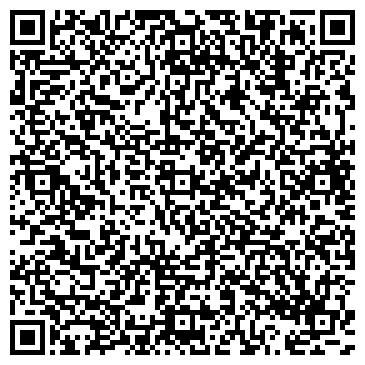 QR-код с контактной информацией организации ЦЕНТР ЧИСТКИ, ОКРАСКИ, РЕМОНТА КОЖИ