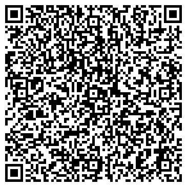 QR-код с контактной информацией организации ООО ГЕОЛСТРОЙ, ООО