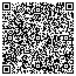 QR-код с контактной информацией организации ЗАО ЭЛИКС