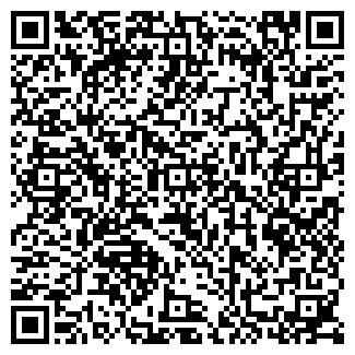 QR-код с контактной информацией организации АЧФ