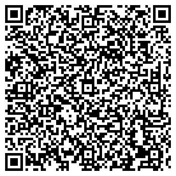 QR-код с контактной информацией организации НАДЕЖДА ФИРМА, ООО