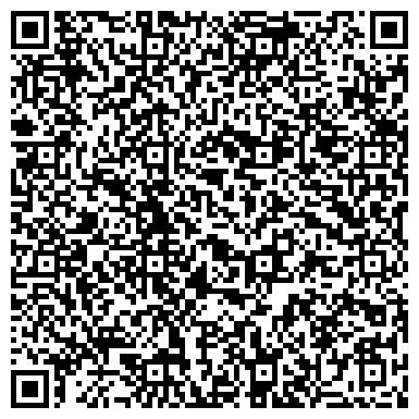 QR-код с контактной информацией организации РЕСТМИН-ЭЛЕКТРОСПЕЦМОНТАЖ, ООО