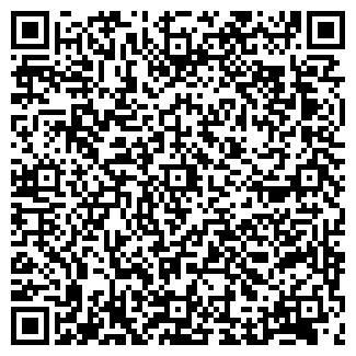 QR-код с контактной информацией организации АРТ ВИТА