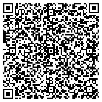 QR-код с контактной информацией организации БИЗНЕС-МАСТЕР