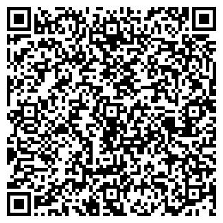 QR-код с контактной информацией организации МАНЕЖ
