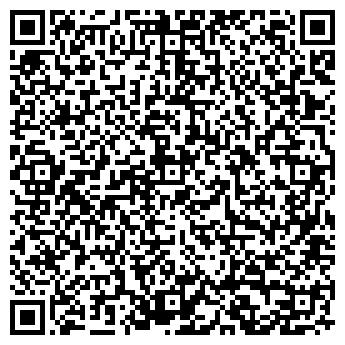QR-код с контактной информацией организации АРТИКАМ, ООО