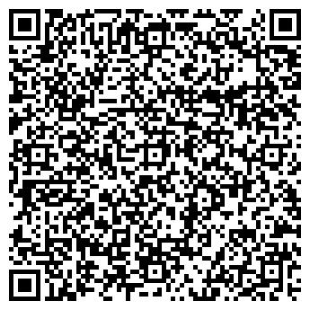 QR-код с контактной информацией организации МЭРИ ПОППИНС