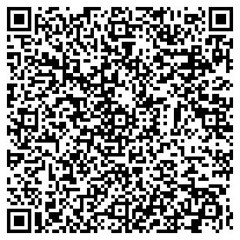QR-код с контактной информацией организации АЛЕКСАНДР +, ООО