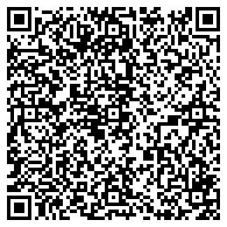QR-код с контактной информацией организации ВИНГА, ООО