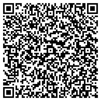 QR-код с контактной информацией организации РУЧЕЙ