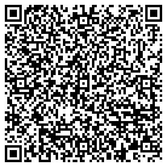 QR-код с контактной информацией организации ПОРТ АРТУР КОМПАНИЯ
