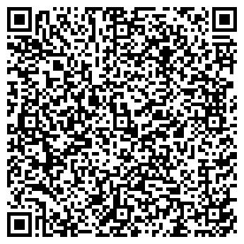 QR-код с контактной информацией организации ДАВС АГЕНТСТВО