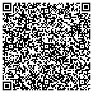 QR-код с контактной информацией организации БАЛТИЙСКАЯ ЛИНИЯ, ООО