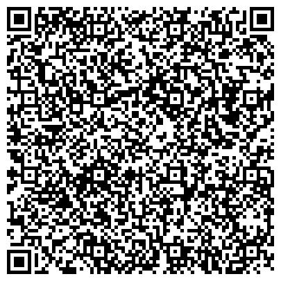 QR-код с контактной информацией организации ЦЕНТР СОВРЕМЕННОЙ ЛИТЕРАТУРЫ И КНИГИ НА ВАСИЛЬЕВСКОМ