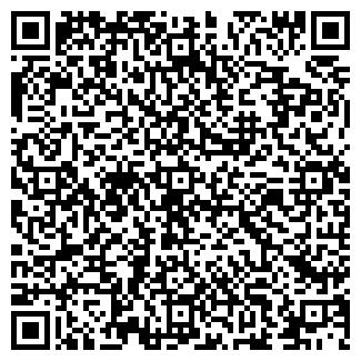 QR-код с контактной информацией организации БОССЕ