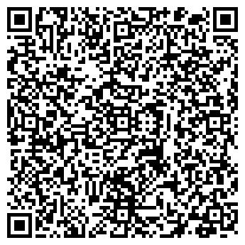 QR-код с контактной информацией организации ЛЬВЕНОК