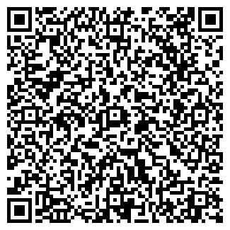 QR-код с контактной информацией организации КАССА