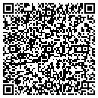 QR-код с контактной информацией организации ТРИОИНДИГО