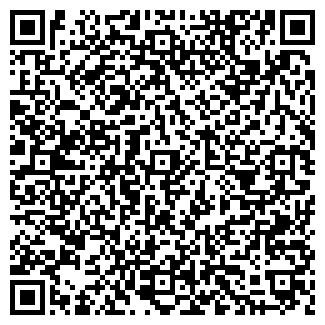 QR-код с контактной информацией организации ART-ФОТОС