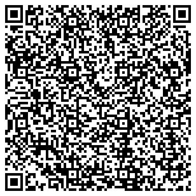 QR-код с контактной информацией организации ХУДОЖЕСТВЕННАЯ МАСТЕРСКАЯ КАЗБЕКОВА Л. К.