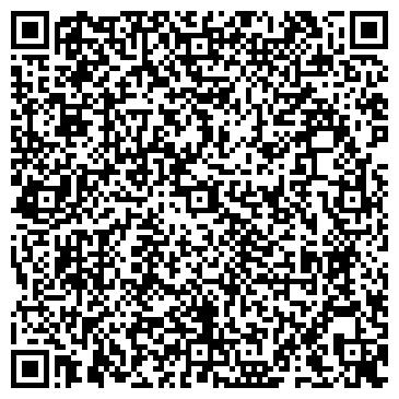 QR-код с контактной информацией организации АЛИВА ПРОБКОВЫЙ ДОМ, ООО