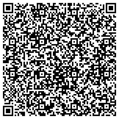 QR-код с контактной информацией организации ВАСИЛЕОСТРОВСКОГО РАЙОНА ДЕТСКОЕ ТРАВМАТОЛОГИЧЕСКОЕ ОТДЕЛЕНИЕ