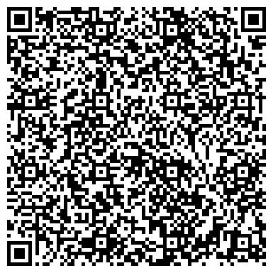 QR-код с контактной информацией организации ВАСИЛЕОСТРОВСКИЙ РАЙОН № 53 ПОЛИКЛИНИЧЕСКОЕ ОТДЕЛЕНИЕ