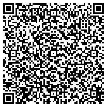 QR-код с контактной информацией организации № 27 ГОРОДСКАЯ