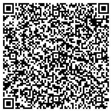 QR-код с контактной информацией организации ГОРОДСКАЯ СТОМАТОЛОГИЧЕСКАЯ ПОЛИКЛИНИКА N 3