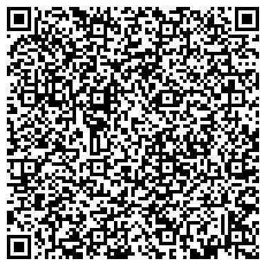 QR-код с контактной информацией организации ВАСИЛЕОСТРОВСКОГО РАЙОНА ОСМП ПРИ ПОЛИКЛИНИКЕ № 4