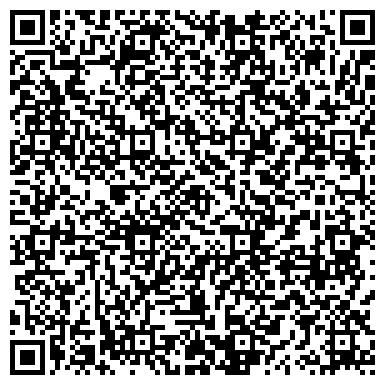 QR-код с контактной информацией организации ТЕРАПЕВТИЧЕСКОЙ КОСМЕТОЛОГИИ МЕДИЦИНСКИЙ ЦЕНТР