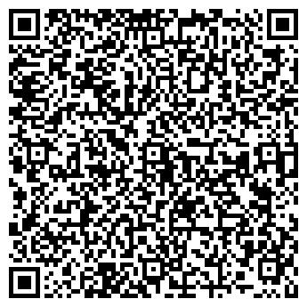 QR-код с контактной информацией организации ВИТАФАРМ ФАРМАЦЕВТИЧЕСКАЯ ФИРМА ТОО