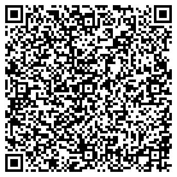 QR-код с контактной информацией организации ТИНЭР-ТМ, ООО