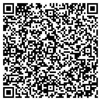 QR-код с контактной информацией организации № 184, ГУП