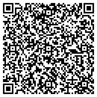 QR-код с контактной информацией организации АКИТА