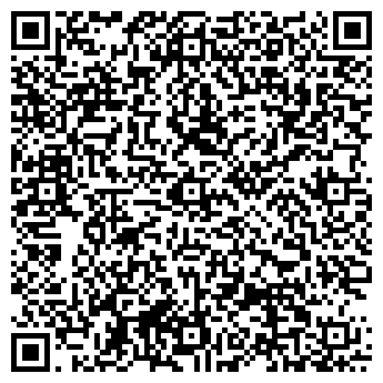 QR-код с контактной информацией организации САПЕГО, ЧП
