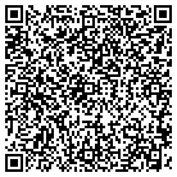 QR-код с контактной информацией организации ВИНДСЕРФИНг