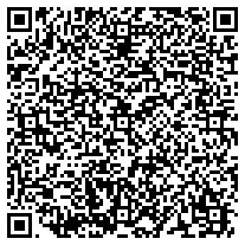 QR-код с контактной информацией организации ВЫСШАЯ ИНСТАНЦИЯ