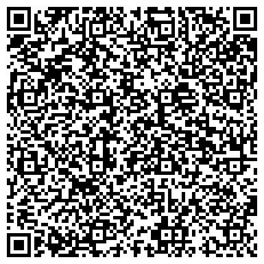 QR-код с контактной информацией организации АДВОКАТСКАЯ КОНСУЛЬТАЦИЯ № 55 СПБ ГКА