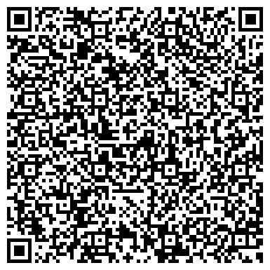 QR-код с контактной информацией организации ВЕРДИКТ САНКТ-ПЕТЕРБУРГСКАЯ КОЛЛЕГИЯ АДВОКАТОВ