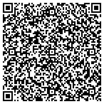 QR-код с контактной информацией организации ВИНОГРАДОВА Р. В. АДВОКАТ