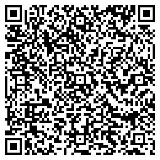 QR-код с контактной информацией организации РУССКОЕ РАДИО АЗИЯ